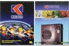 Kelvin1
